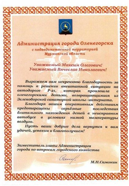 ПОМОГЛИ ПО-СОСЕДСКИ 1 февраля на автодороге Р-21